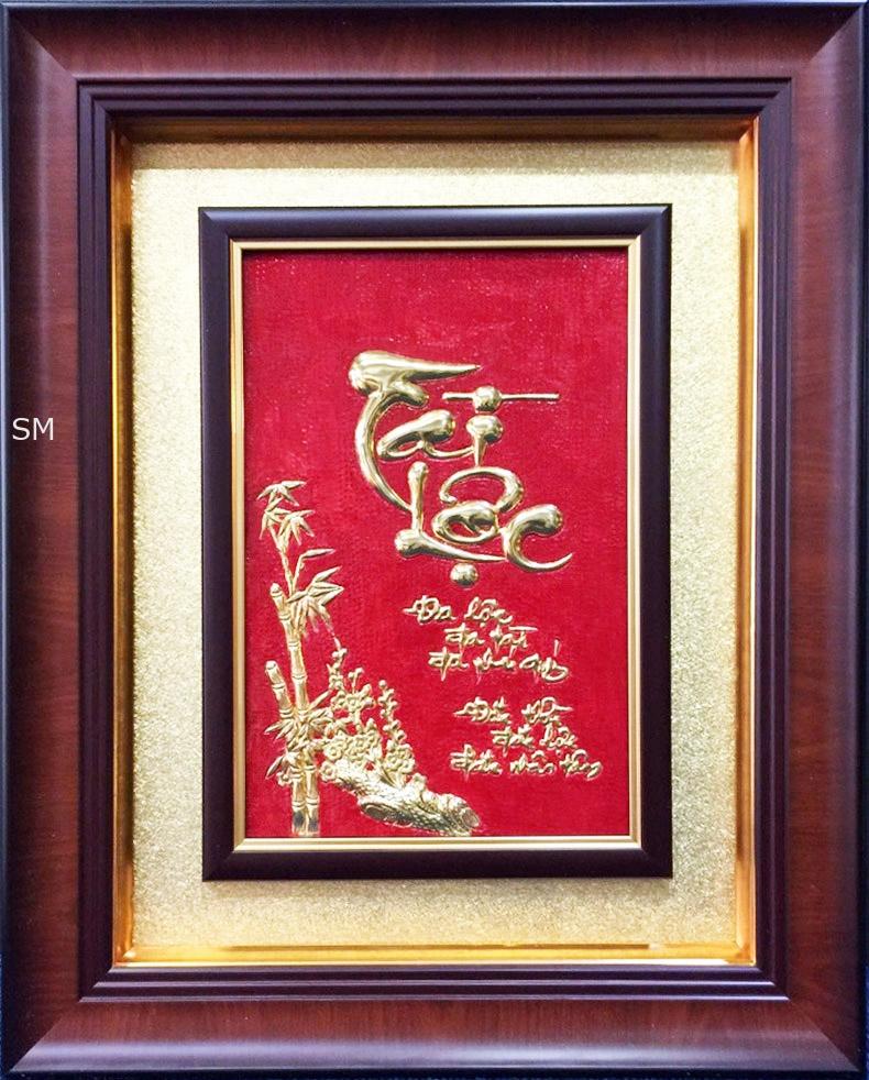 Tranh đồng Chữ Tài Lộc (51x61cm)