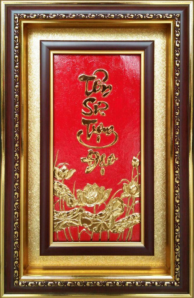 Tôn sư (3)