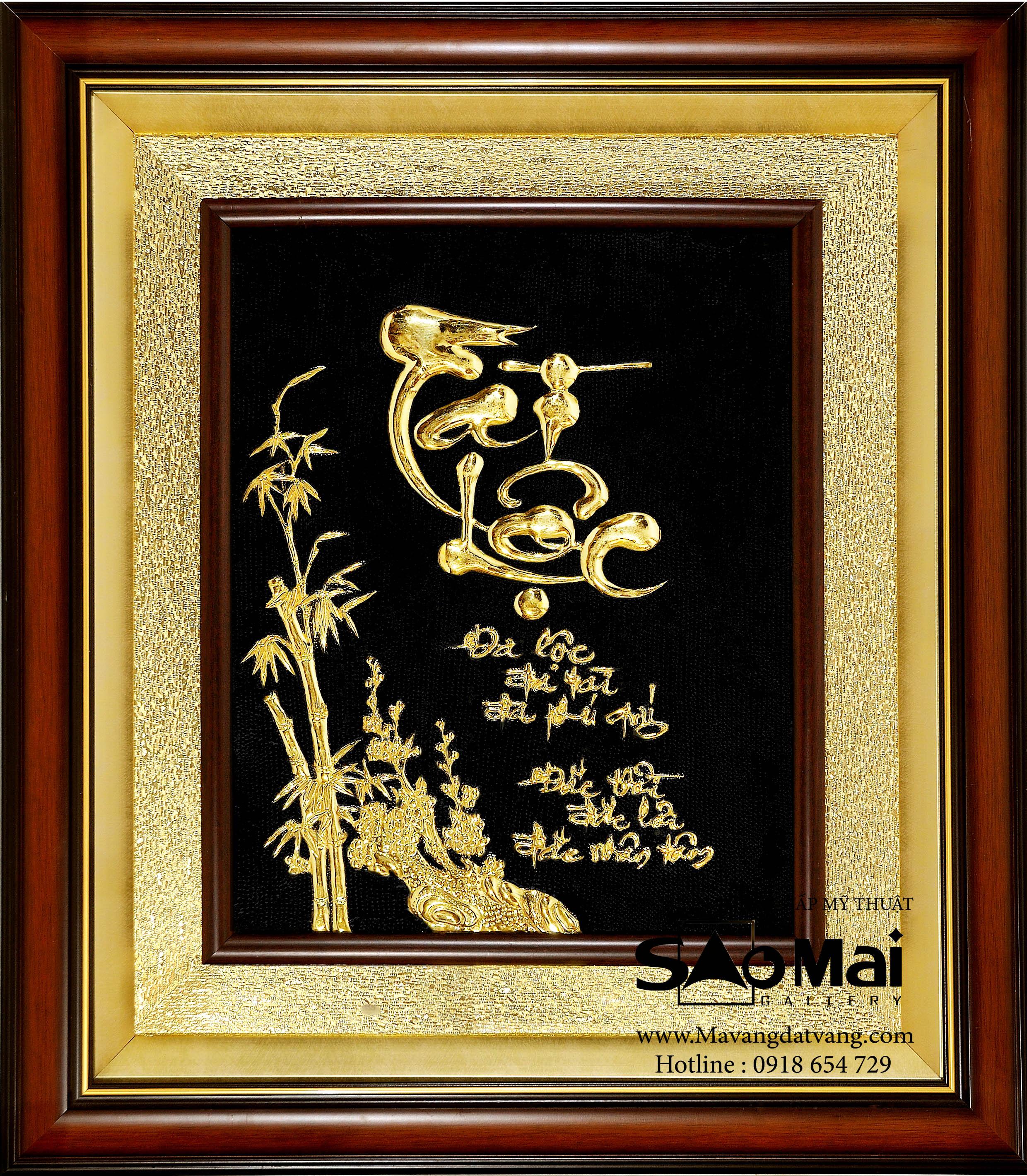 tranh đồng Mạ vàng Sao Mai