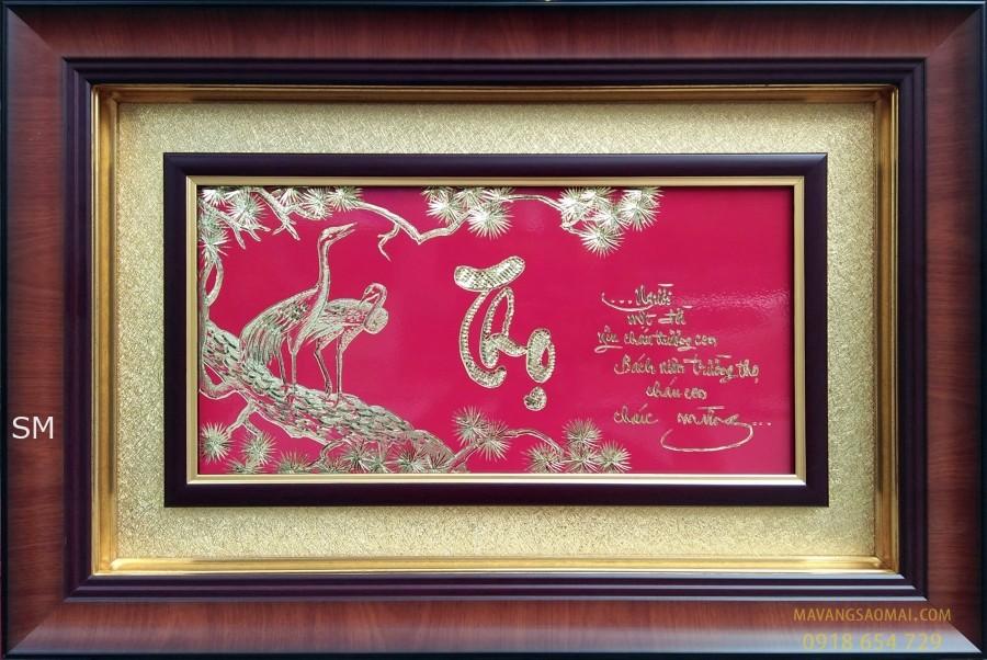 Tranh mừng Thọ (41×81 cm)