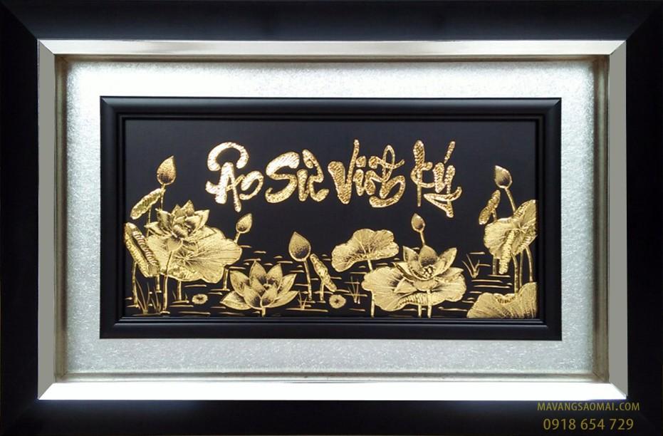 Ân sư vĩnh kí (51×81 cm)