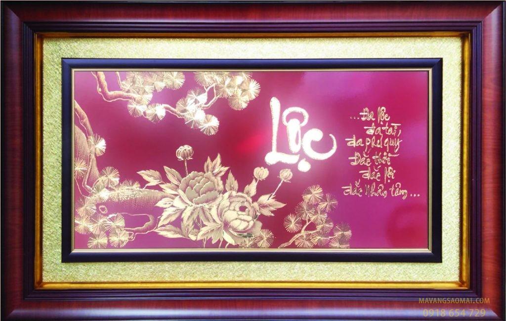 Lộc (51×81 cm)