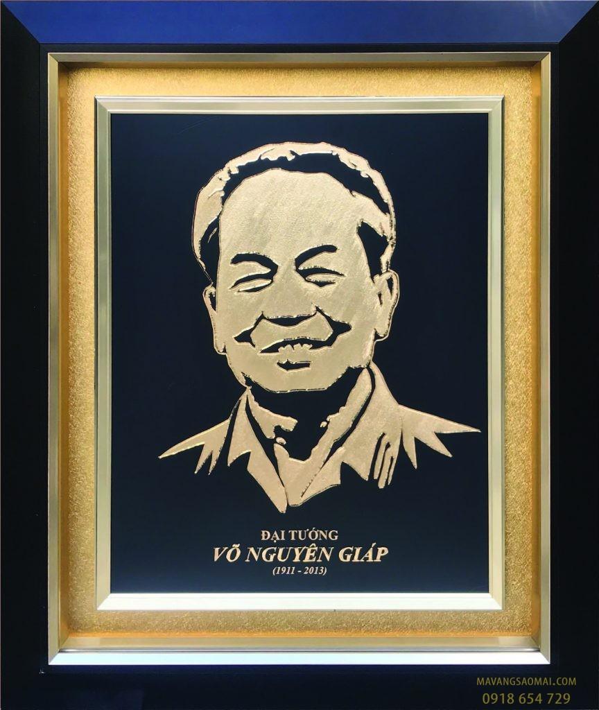 Đại tướng Võ Nguyên Giáp (62×72 cm)